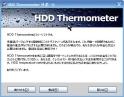 HDD Thermometer 1.3 bemutató